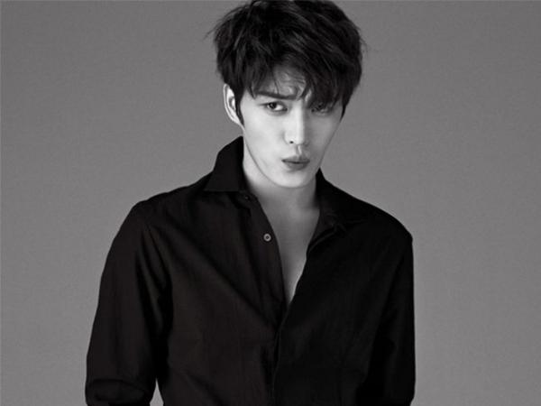 Jaejoong JYJ Ungkap Rasa Terima Kasih pada Fans dalam Harper's Bazaar