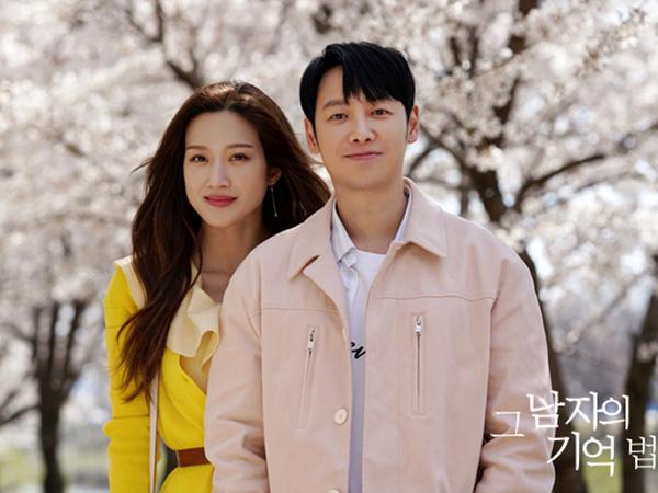 Ini Adegan Favorit Kim Dong Wook dan Moon Ga Young dari Drama Find Me in Your Memory