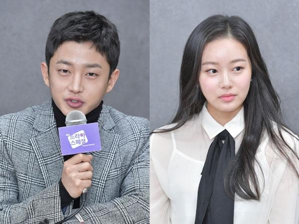 Pernah Main Drama Bareng, Kim Min Suk dan Park Yoo Na Dirumorkan Pacaran