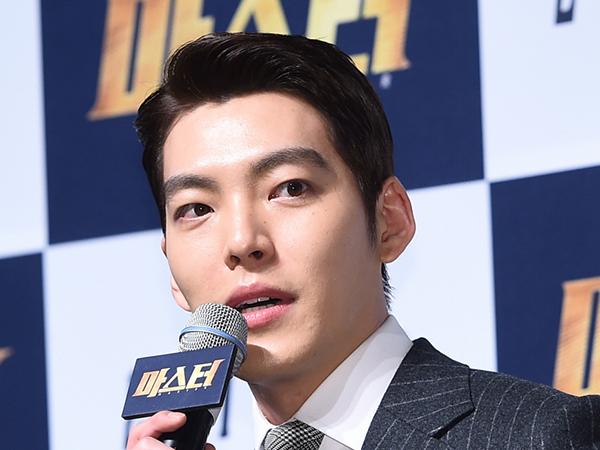 Terkait Corona, Kim Woo Bin Donasikan Honornya untuk Anak Pengidap Kanker