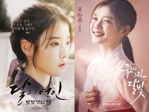 Hong Ra On vs Hae Soo, Karakter Utama Wanita Drama Saeguk Mana yang Paling Mempesona?