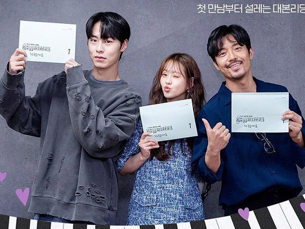 Lee Jae Wook Hingga Go Ara Hadiri Diskusi Naskah Drama Terbaru KBS