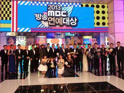 Inilah Para Pemenang MBC Entertainment Awards 2013!