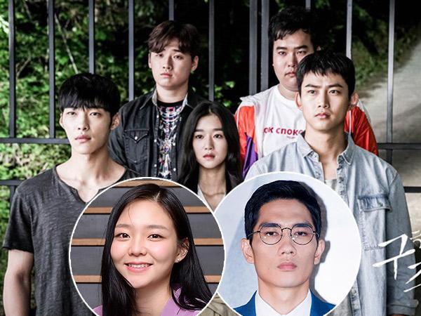 Esom dan Uhm Tae Goo Diincar untuk Bintangi Drama OCN 'Save Me' Musim Kedua