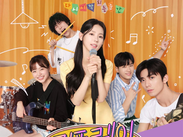 Aksi Miyeon (G)I-DLE, Hwiyoung SF9, dan Lainnya Jadi Anak Band di Poster Web Drama Baru