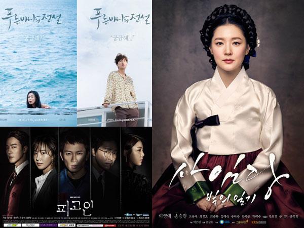 Suguhkan Inovasi Tayangannya, Inilah Tren Drama Korea A la SBS Untuk Tahun Ini