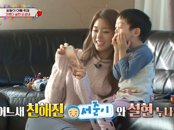 Isi Liburan Natal, Intip Keseruan Seolhyun AOA Bareng Seojun dan Seoeon