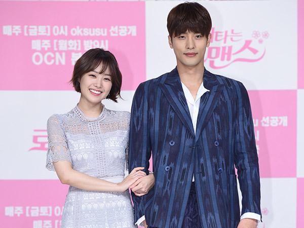 Sung Hoon dan Song Jieun 'My Secret Romance' Dikabarkan Cinlok!