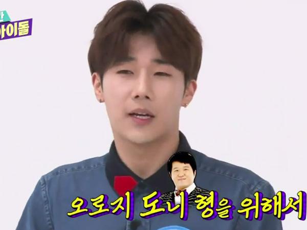 Sunggyu Infinite Semangati Jung Hyung Don dengan Tarian ...