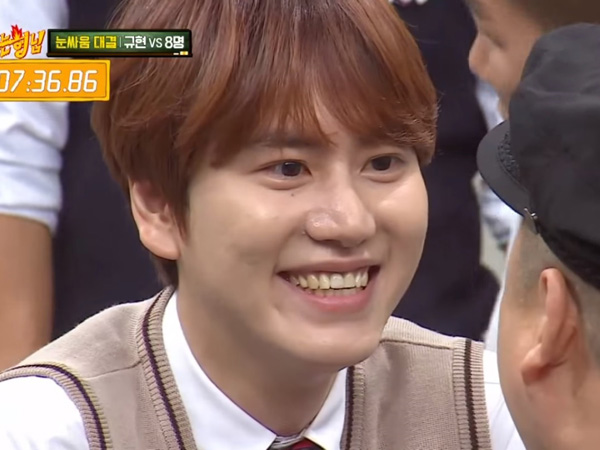 Kontes 'Unik' Ini Bikin Kyuhyun Super Junior Kalahkan Para Member 'Knowing Brother'