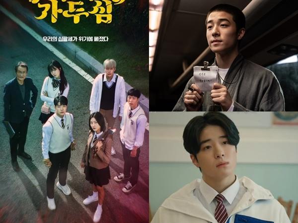 Deretan Drama dan Film Nam Da Reum di Tahun 2021
