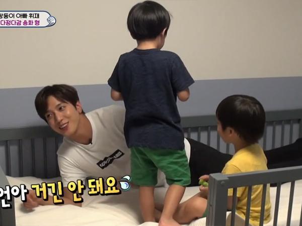 Intip Keseruan Yonghwa CNBLUE Mengasuh Seoeon-Seojun di 'Superman Returns'!
