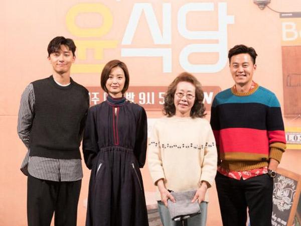 'Youn's Kitchen 2' Pecahkan Rekor Jadi Program Variety dengan Rating Tertinggi di tvN!