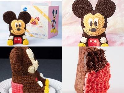 gambar kartun strawberry cake ideas and designs