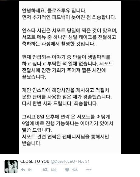 Jadi Kontroversi Hangat, Master Fansite Leo dan Agensi VIXX Angkat
