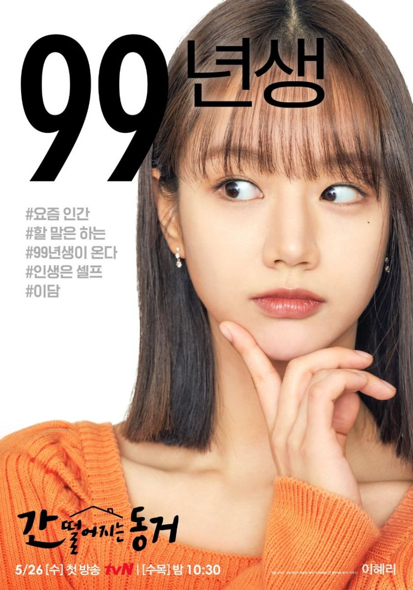Hyeri Rasakan Perbedaan Dari Karakter Lee Dam My Roommate Is Gumiho