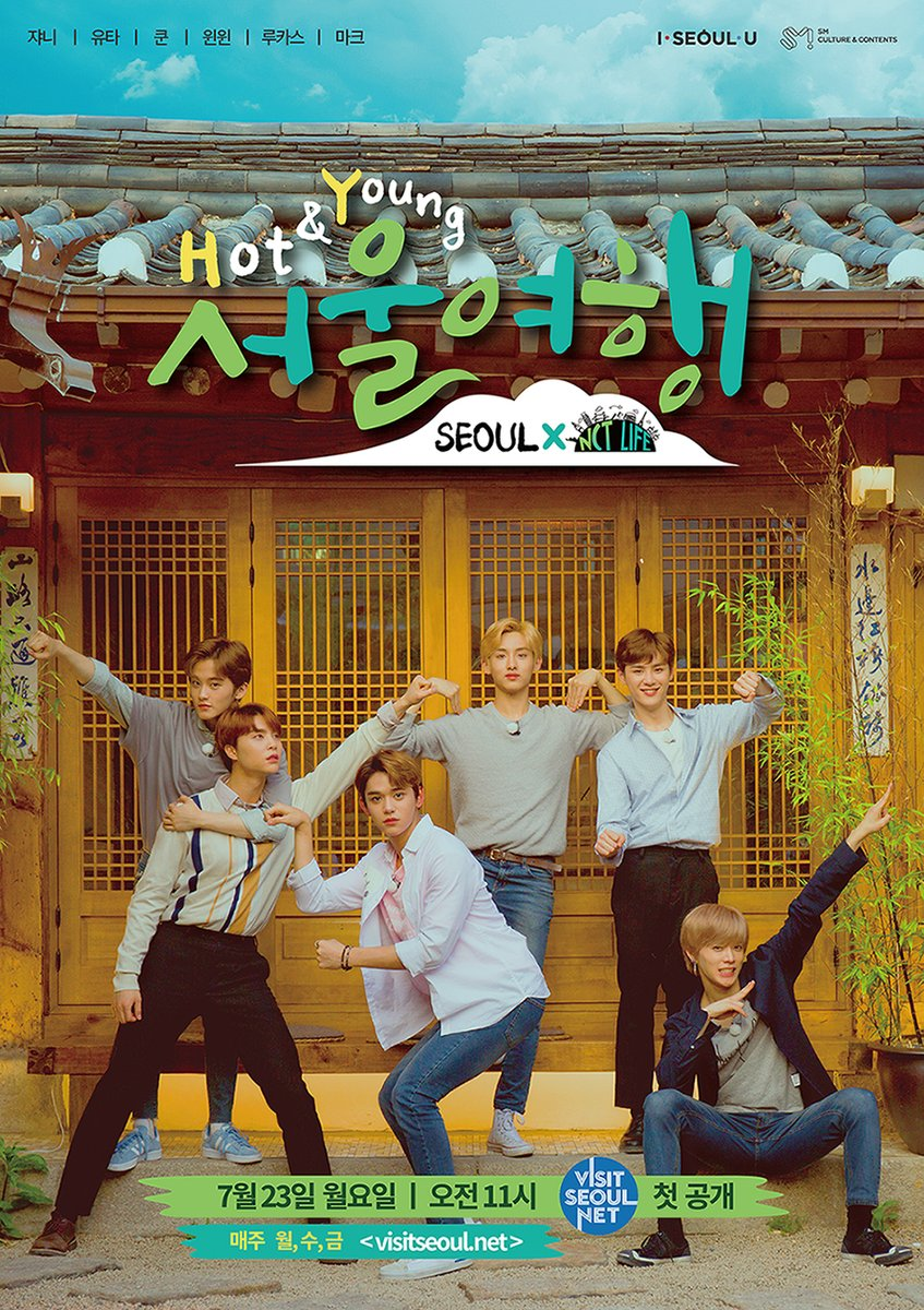 Image result for Hot & Young Seoul Trip NCT