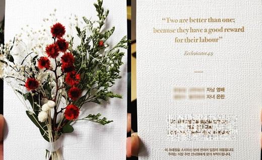 Tersebar Foto Undangan Pernikahan Taeyang dan Min Hyo Rin