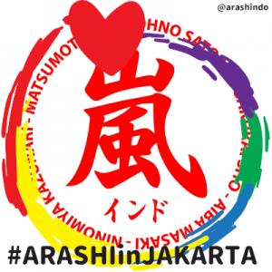 Arashindo