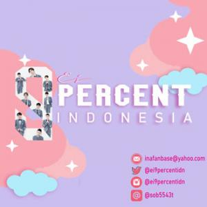 Idol Producer Indonesia