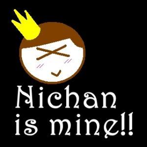 Nichanismine1