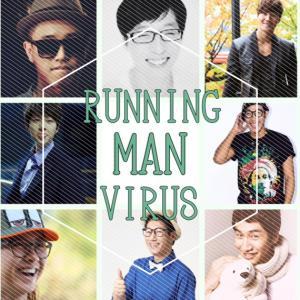 RunningManVirus