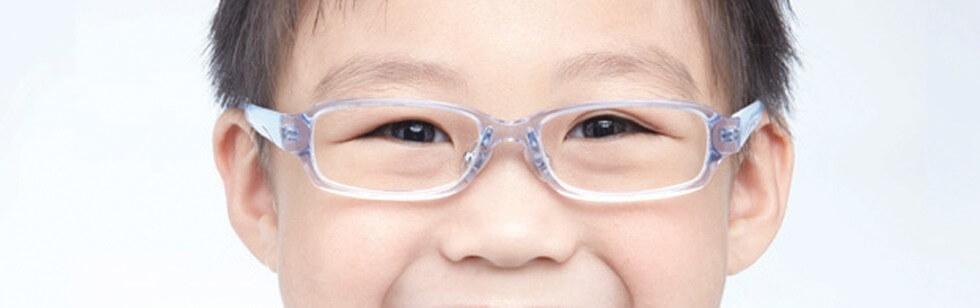 Brand Kacamata Pilihan Korea,