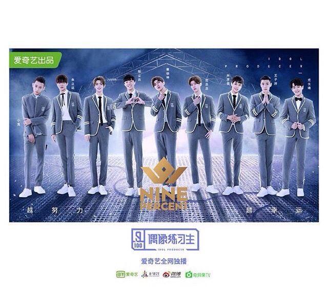 Mari Lebih Jauh Mengenal Idol Group Asal Cina, Nine Percent