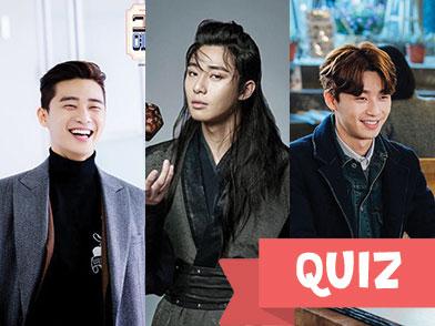 [QUIZ] Karakter Drama Park Seo Joon Manakah yang Jadi Jodohmu?